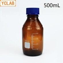 YCLAB bouteille de réactif de 500mL, bouche à vis avec bouchon bleu, verre brun ambre, équipement de chimie de laboratoire médical
