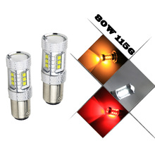 Высокая Мощность S25 1156 BA15S BAU15S BAY15S 80 Вт P21W CREE чип светодиодный автомобиля Обратный резервного лампы источников света белый /красный/желтый