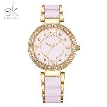 Shengke Brand luxury Ladies Watch Women Bracelet