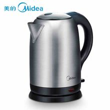 CE Midea Black thermo electric kettle 220v 1.7L portable kettle Quick heating and keep warm stainless steel electric pot for tea