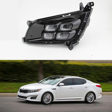 Car Flashing Car LED DRL For Kia Optima K5 2013 2014 2015 Xenon White DRL Fog Cover Daytime Running Lights Kits with turn signal