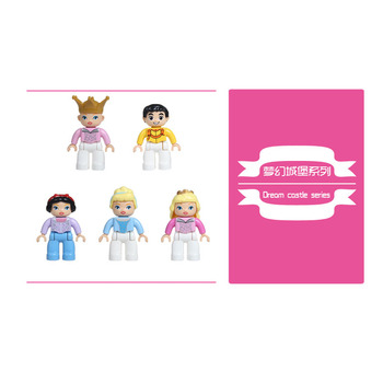 Princess Castle Knight Figuren Big Figure Building Blocks Doll Accessory DIY Bricks Compatible With Duplo Toys for Children Gift