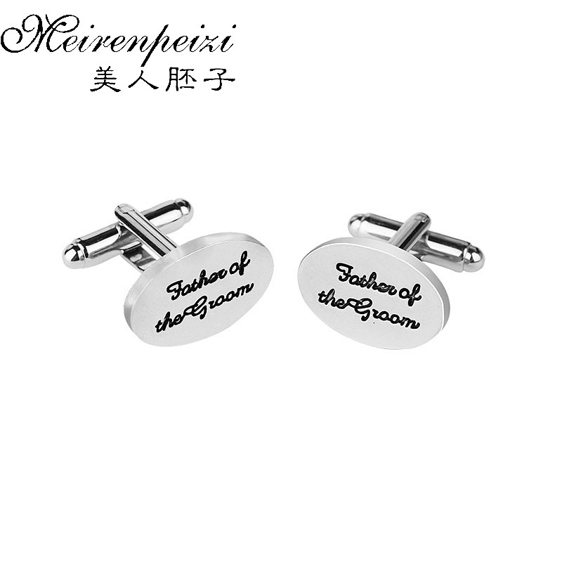 Letter 'Father Of Groom ' Men Gift Wedding Oval Cuff Links Silver Plated Novelty Simple Design Cufflinks For Father Wholesale