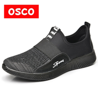 OSCO Factory Direct High Quality New Fashion Casual Breathable Loafers Light Weige Sneakers Men Vulcanized Shoes #Y019