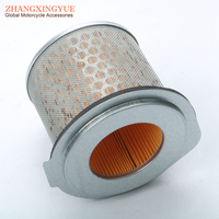 AIR FILTER for CB300 17213 KVK 900 Air Filters & Systems Automobiles & Motorcycles -