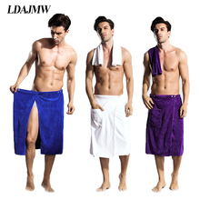LDAJMW 2PCS/Set Mens Adult Wear Big Towel Than Pure Cotton Absorption Water Bath Skirt Suit Hotel Towels Washcloth