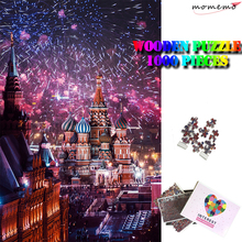MOMEMO St. Vasili Cathedral In Fireworks Jigsaw Puzzles 1000 for Adults Puzzle Enfant Pieces Wood Toys Kids Gifts