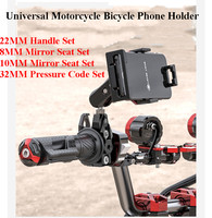 Motorcycle Mobile Phone Holder Stent 4.5 6 Inch Handle Bar Mount Holder Riding GPS Bicycle Navigation Stand