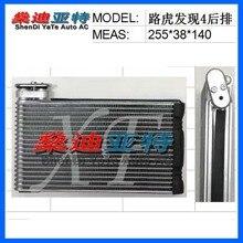 ShenDi YaTe Авто AC автомобильный испаритель для кондиционира core для Land Rover Дискавери 4 задний испаритель core Размер 255*140*38 мм