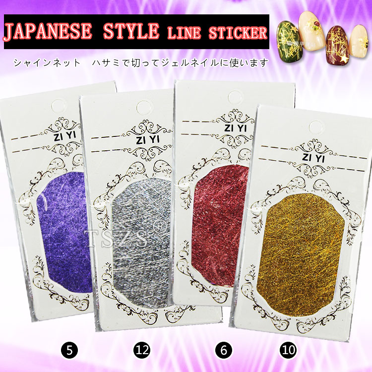 12pcs/lot hot sale Japanese design nail art line sticker nail decoration for false tips 1 5mm 2mm 3mm gold silver hot fix flatback half round nail art rivet punk rock style for 3d nail art decoration
