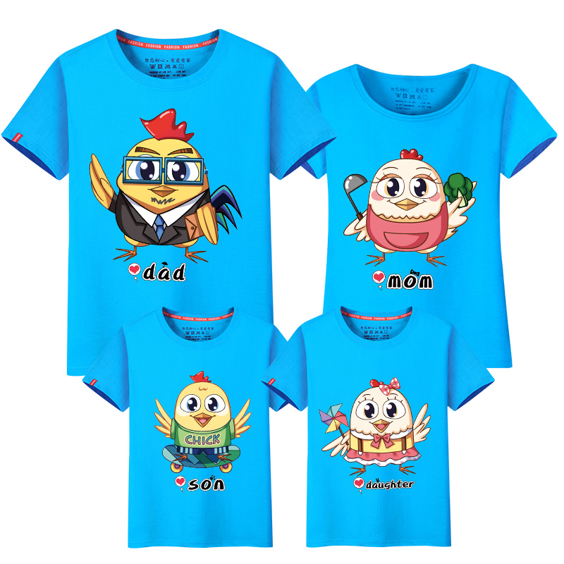 HTB1As1GbgsSMeJjSspdq6xZ4pXaq - Family Matching Clothes Leisure New Summer Cotton T-shirts Boy for Father Mother Son Daughter Family Matching Outfits Look