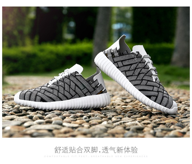 2016 New Comfortable Breathable Women Men Casual Super Light Men Shoes,Fashion Brand Quality Men Water Shoes Sport Casual Shoes (9)