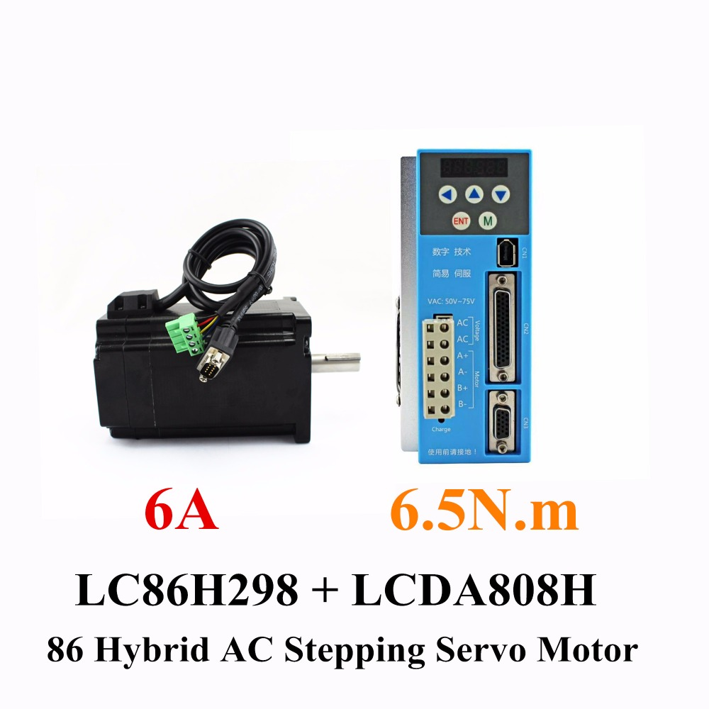 86 hybrid motor AC servo stepper motor LC86H298 6.5N.m Digital display driver LCDA808H High speed closed loop encoder 2 Phases