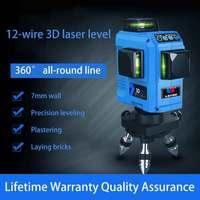 Уровень 12 линий 3D 360 градусов Лазерная линия выравнивание зеленая линия точная регулировка indooroutdoor лазерный уровень