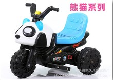 JUMAYO SHOP COLLECTIONS – ELECTRIC BABY TRICYCLE