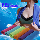 Double ice towel cooling cold sense sports ice towel sweat absorption cooling artifact cooling ice silk ice towel