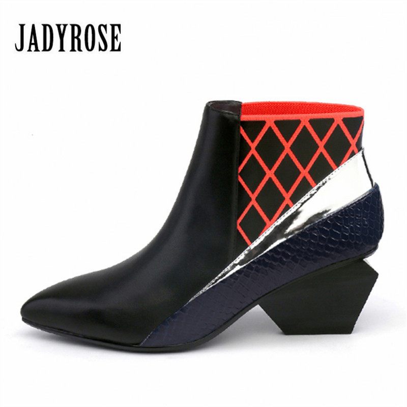 Jady Rose Mixed Color Women Ankle Boots Genuine Leather Strange Heel Pointed Toe Botas Mujer Female Short Rubber Martin Boots jady rose mixed color women ankle boots pointed toe chunky high heel booties suede lace up botas mujer women pumps