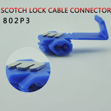 10pcs/lot 802P3 Blue Scotch Lock Quick Splice Crimp Terminal G14 18-14 AWG Hard Soft 0.75-2.5 Wire Connector