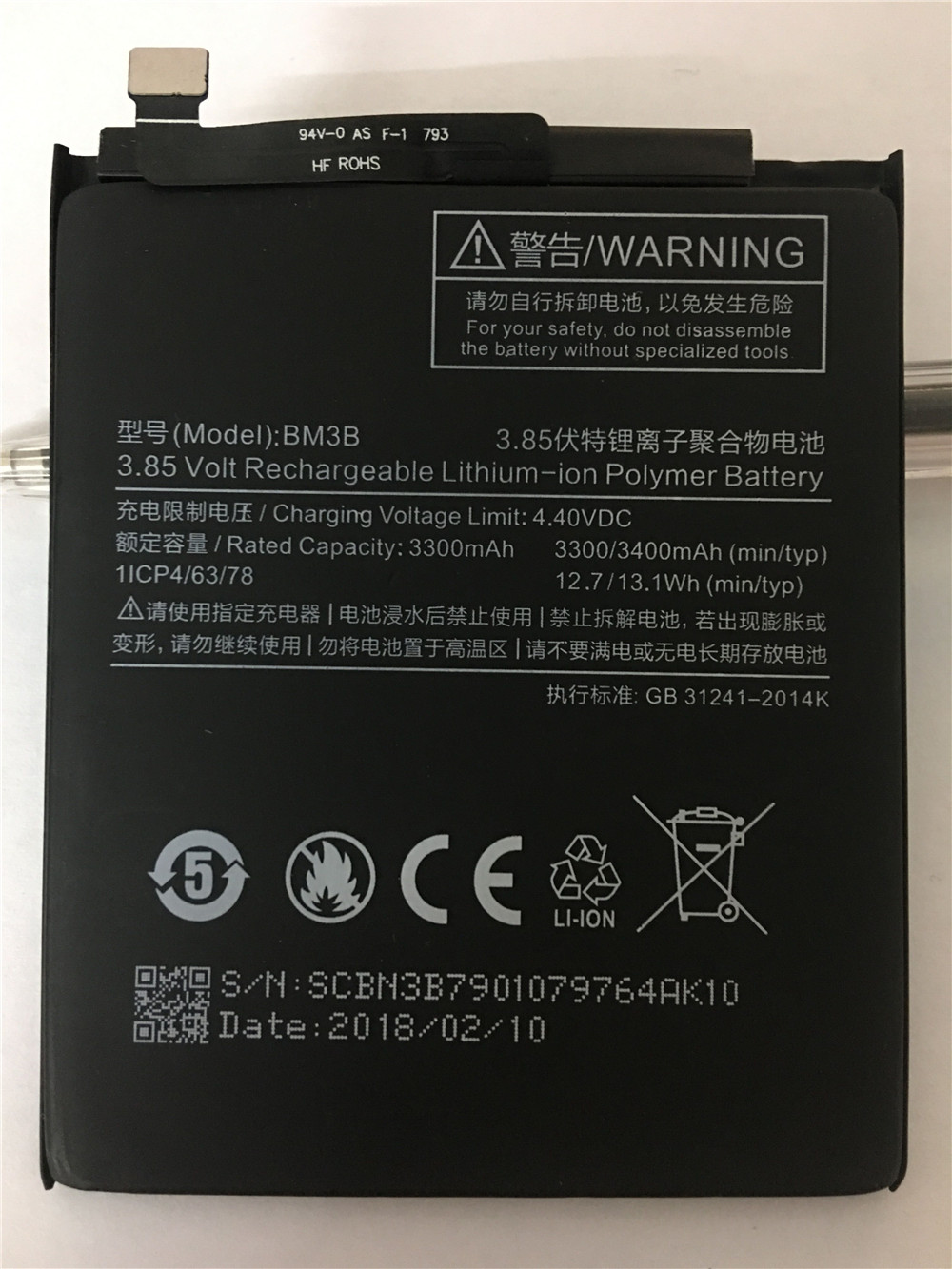 New Original Real 3400mAh BM3B Battery with glue sticker For Xiaomi Mi Mix 2 II 5.99