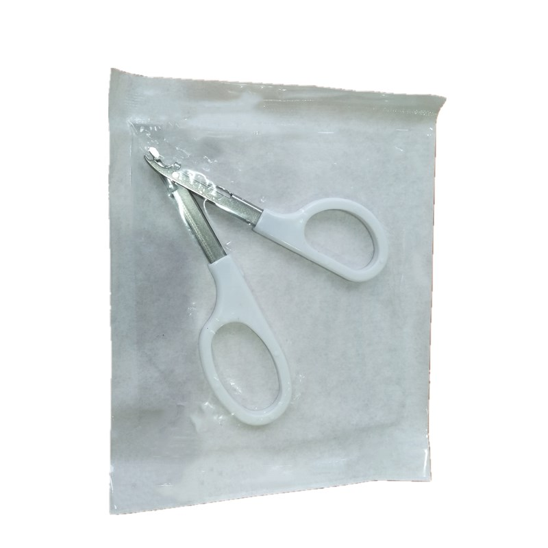 2 Pcs/lot Disposable Skin Stapler Suture Nail Clipper Postoperative Needle Removed From The Incision