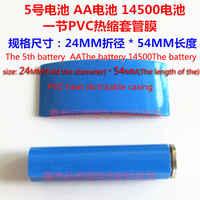 100 teile/los No. 5 batterien AA 14500 lithium-batterie paket eine schrumpfschlauch hautzellen PVC wärmeschrumpfende film