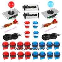 LED アーケードゲーム Diy パーツバンドルキット 2 × USB エンコーダボード + 2 × アーケードジョイスティック + 20 × LED ランプボタンミニアーケード機