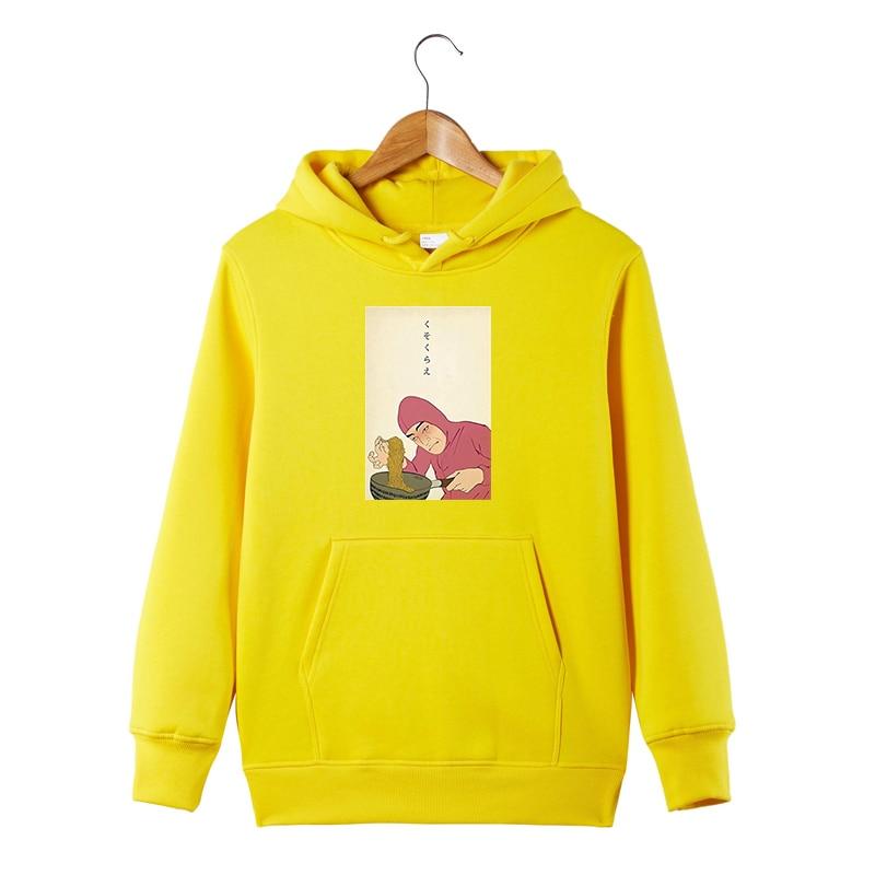Japanese Ramens Pullover Sweatshirt