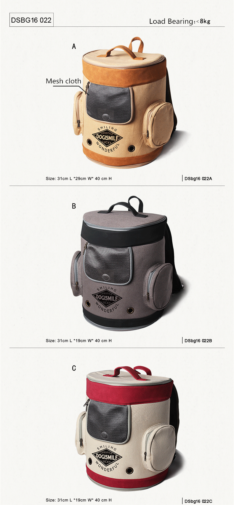 pet backpack (2)
