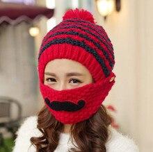 free shipping 2017 Winter ladies hat and children hat cute beard wool plus velvet warm mask cap