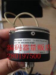 [BELLA] 06.24K2000/K561 BHG Swiss technology encoder Technology