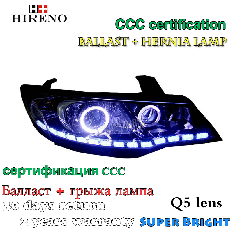 Hireno Modified Headlamp for Kia Forte 2014 Headlight Assembly Car styling Angel Lens Beam HID Xenon