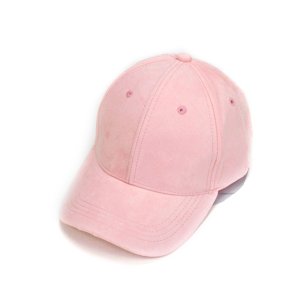 Chocolate Baseball Cap: Summer Adjustable Unisex Artificial Suede Baseball Cap Hat