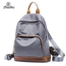 2017New акции рюкзак Для женщин хорошее качество Черный нейлон школьные сумки рюкзак 15-25 дней в Москву Бесплатная доставка T123