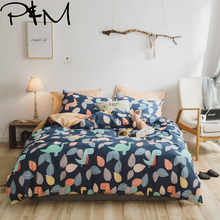 Papa&Mima Dinosaurs and leaves print bedding set Cotton 3 or 4pcs Twin Queen size flat sheet pillowcases duvet cover sets