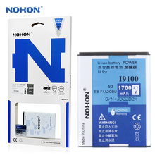 Original NOHON Battery For Samsung Galaxy S2 I9100 EB-F1A2GBU B9062 I9103 I9188 I9108 i9101 R Z i777 R920 Batteries 1700mAh(China)