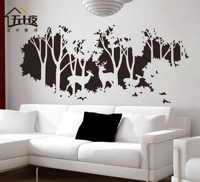 buy huge forest vinyl wall decal forest night deers birds trees mural art wall. Black Bedroom Furniture Sets. Home Design Ideas