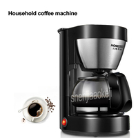CM-326 0.65L Electric Drip Coffee Maker Home coffee machine 6-cups tea coffee pot Semi-automatic drip tea/cafe maker 220v 600w