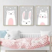 Картина на холсте с изображением животных постер кролика медведя