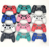White & Black  Matte Housing  Shell for Sony PS4 Playstation 4 Wireless Controller Replacement
