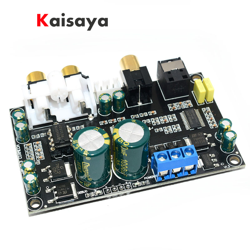 CS8416 CS4398 Digital Interface AC 12-18V Module 24-bit 192K Optical Fiber Coaxial Input DAC Decoder Board A1-001