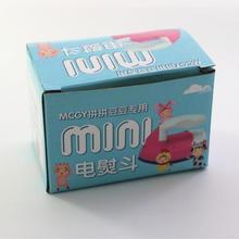 Плавкие бусины гладильный инструмент PUPUKOU бусины железные бусины Хама 3D головоломки игрушки для детей