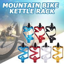 Bike Bottle Holder Bicycle Aluminium Alloy Adjustable Water Bottle Cage Mountain Bike Cycling Ultralight HandleBar Mount недорого