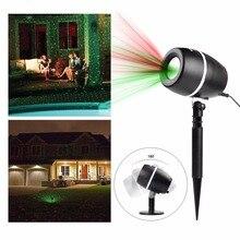 Ландшафт rg травы последние motion рождественские лазерная декоративные проектор огни сад