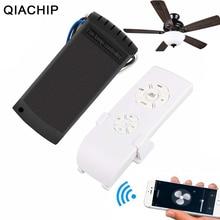 WiFi + RF Universal Decke Fan Lampe Fernbedienung Kit 110 240V Timing Drahtlose Steuerung Schalter smart home sender Empfänger
