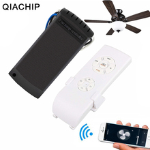 Wifi + rf universal kit de controle remoto 110 240 v cronometrando interruptor de controle sem fio casa inteligente transmissor receptor