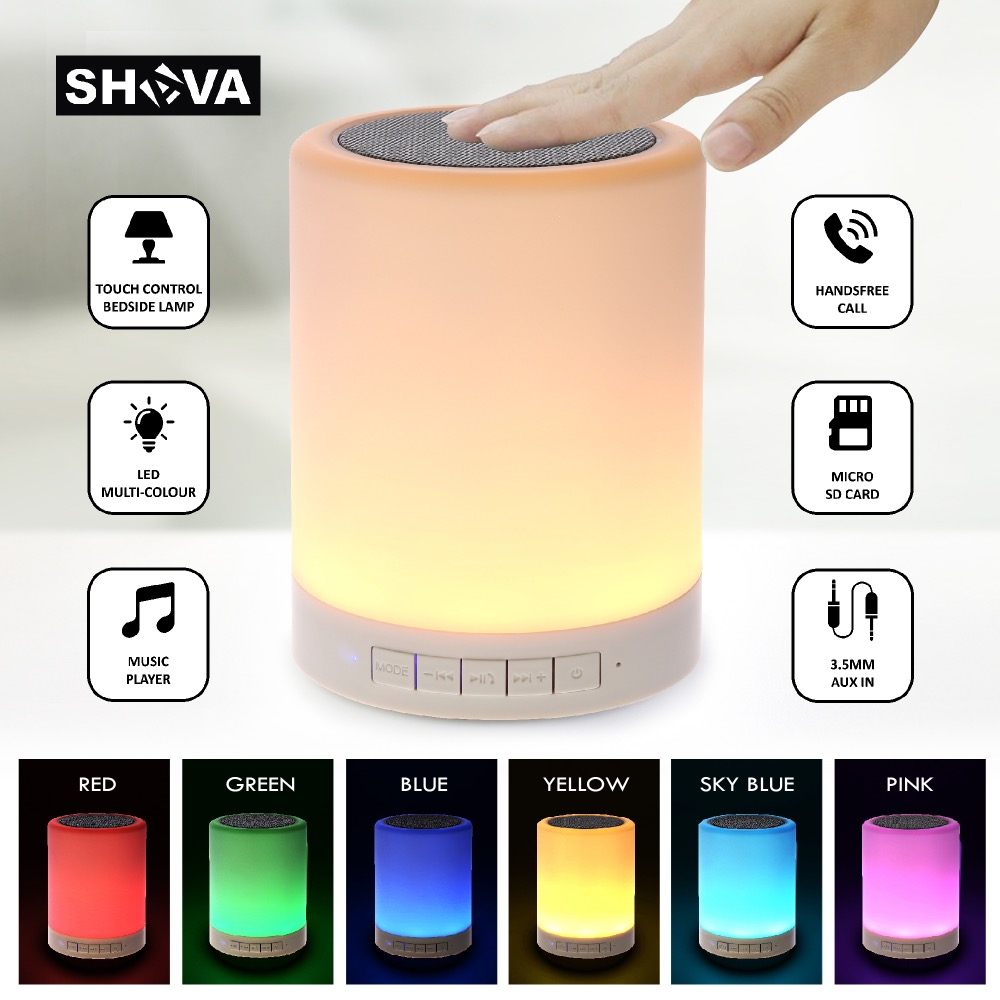 Night Light with Bluetooth Speaker, SHAVA Portable Wireless Bluetooth Speaker Touch Control Color LED Bedside Table Lamp, wireless multifunctional v4 0 edr bluetooth speaker touch control with nfc function