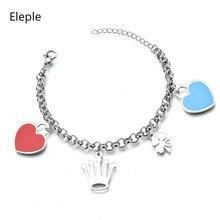 Eleple Stainless Steel Crown Clover Hollow Bracelets for Women Double Color Love Heart Bracelet Jewelry Wholesale Factory S-B03 цены онлайн