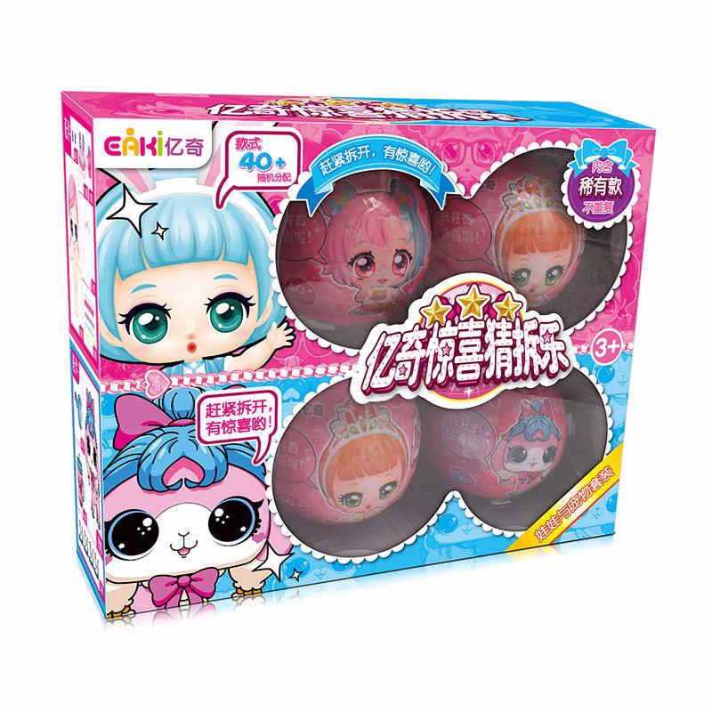 4 pçs/set eaki DIY Toy Kids para lol Bonecas com Caixa Original Aleatória bola boneca Brinquedos Puzzle para Crianças de aniversário presentes