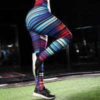 Striped Yoga Pants Women Fitness Gym Leggings Sport Seamless Pants Female Workout Wear Women Running Leggings Fitness Feminina