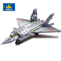 KAZI 324pcs Building Block Sets Model Fighter Sound Flash Educational DIY Bricks Toys For Children Christmas Gift
